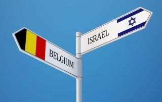 Belgique -Israël