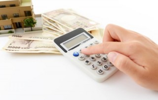 fiscalité immobilière en Israel-droit immobilier en Israel