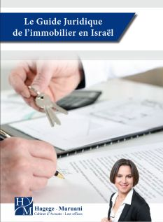 immobilier en Israël